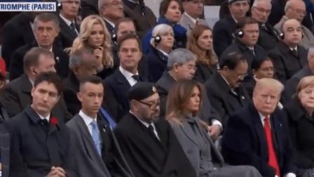 摩洛哥国王快睡着了, 旁边的特朗普←_←