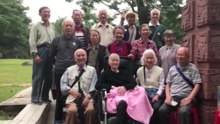 广东广州毕业59年老校友重聚 为筹备聚会耗时2个月