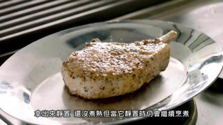 完美香煎猪排配焦糖苹果, 戈登拉姆齐