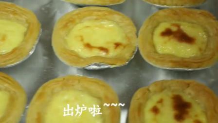 在家就能做超级快手的葡式蛋挞, 简单易学, 网红最爱!