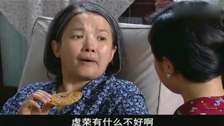 素晓被傻老大教训一番后终于承认错误, 给老妈买了桃酥饼