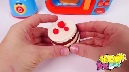 小沸具乐园 玩具实验室来一起做巧克力草莓蛋糕