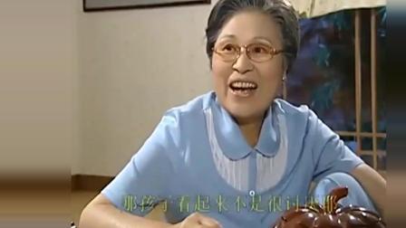 浪漫满屋: 李英宰奶奶的这种表现, 看出她很喜欢智恩