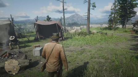 荒野大镖客2第5期: 新的营地, 新的开始!