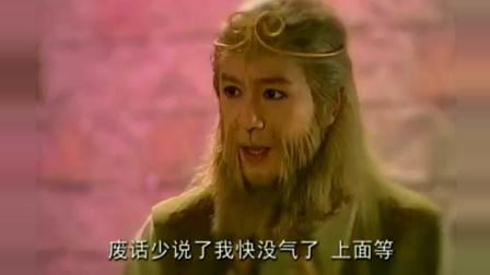 天地争霸美猴王: 原来神仙界也有世态炎凉这回事, 悟空无奈了!
