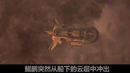 利维坦: 远古巨鲲再现人间, 人类开着战舰跟它作战, 却被它一口吃掉!
