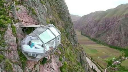 世界上最刺激的酒店, 直接挂在悬崖绝壁上, 你敢住吗