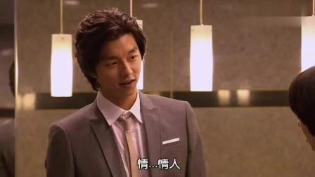 咖啡王子1号店: 汉杰对恩灿抛媚眼, 居然还要让她做情人?