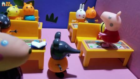 小猪佩奇玩具故事: 佩奇太调皮了, 没想到站在了教室的课桌上去!