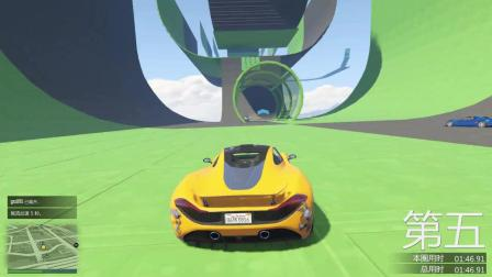 "GTA5欢乐线上26: 特技竞速, 给你们表演""NB的""的车技!"