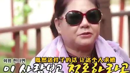 """妻子的味道: 中国公公吐槽老婆长得黑, 直言""""当初是她追的我""""!"""