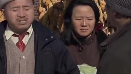 刘能请神医把谢广坤治好后-谢广坤又有新招数!