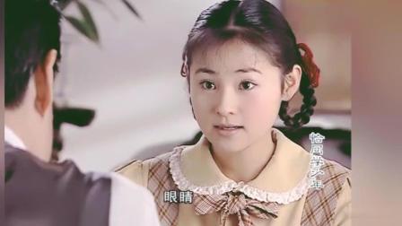 少年杨开慧和父亲谈论毛泽东