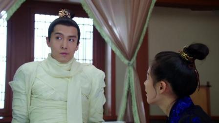 赵玉瑾跟表妹争宠,一言不合就撒娇求抱抱,叶昭:你真是我的祖宗