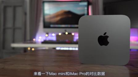 性能小钢炮! 2018款Mac mini评测~一起来看! 【沙丁鱼原创字幕】