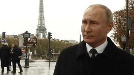"""马克龙要建""""欧洲联军""""防中美俄 普京: 可以理解"""