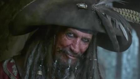 《加勒比海盗》杰克船长的老爹和前女友一起上线, 美人鱼的眼泪是一剂好药