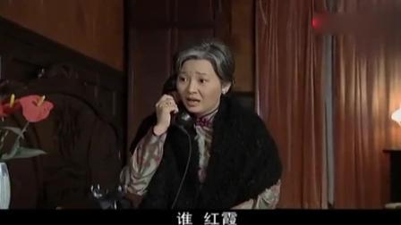 最后的王爷: 和福晋离婚, 王爷认前妻当姐姐