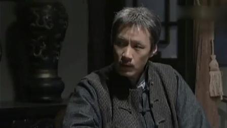 最后的王爷: 日本人, 王爷的话让汉奸坐立不安