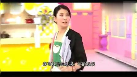 《美女厨房》吃过王浩信的炒饭, 张家辉让袁咏仪别做菜了, 回家吧!