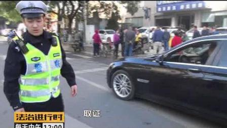 北京交警查获假车牌, 涉事司机张嘴就是: 不可能!