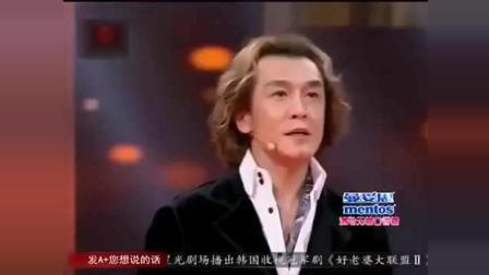 李咏去世前对他老婆说的话, 有一种爱叫认错