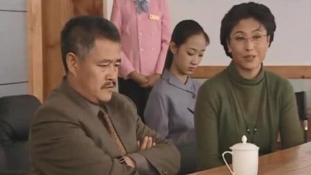 刘老根: 二奎暗中串联得到总经理代理职务, 韩冰碍于情面只好同意
