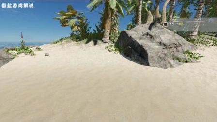 荒岛求生: 这个螃蟹怎么烹饪, 看来只有吃椰子了