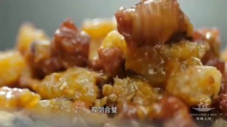 风味人间: 每一颗米粒都被膏黄包裹, 美味的黄油拌饭