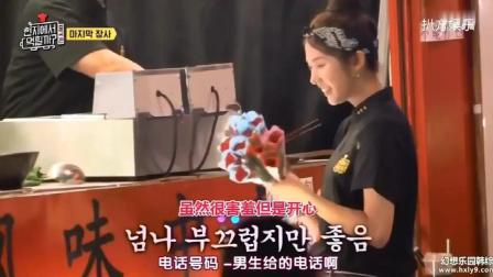"""引发韩网热议的中国小伙在韩国综艺里的表现"""""""