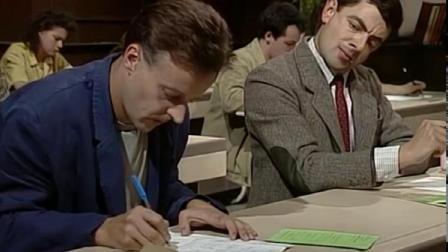 憨豆先生:憨豆考试不会做题,居然想去抄,被发现后的演技绝了
