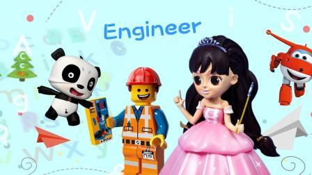 滚滚故事学英语 第二季 用七彩黏土拼写儿童早教英语单词Engineer