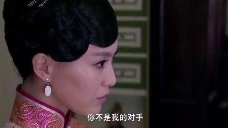 乱世佳人: 日本装疯卖傻莲心, 却不知莲心也在她