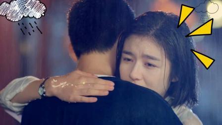 小程铮凭实力护妻,却因老班在雨中拥抱分手