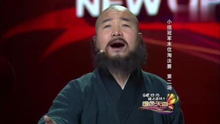 郭德纲爱唱京剧也爱听京剧, 王小利唱二人转与京剧名家对垒