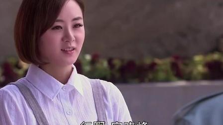 乡村爱情: 宋晓锋艳福不浅, 真和美女副总聊上了