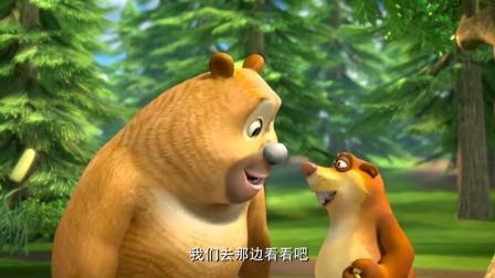 熊出没熊熊乐园 帮助别人自己才能更快乐! [儿童动漫]