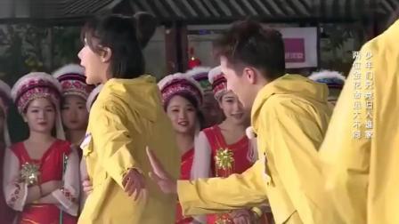 杨紫玩游戏耍赖, 张一山: 亲你一口才算吗! 全场爆笑!