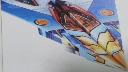 世界上飞得最远的飞机-苏珊折叠方法