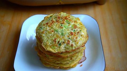 这种蔬菜最适合做早餐饼, 又软又香又营养, 我家三天两头做着吃