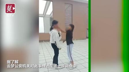 网传小学女生掌掴她人, 边打边数, 警方已介入