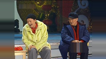宋丹丹, 赵本山经典小品—
