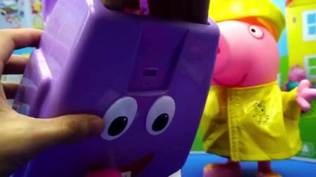 和小猪佩奇一起拆小马宝莉的扭扭蛋玩具, 紫色背包有点小酷炫啊!