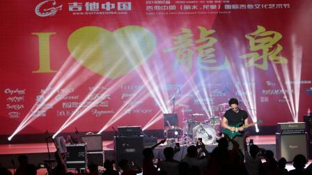 2018吉他中国(丽水龙泉)艺术节回顾大片