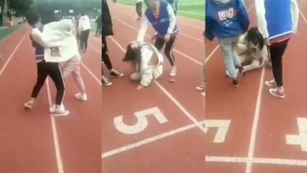 几名女生操场围殴一女生 校方: 不存在霸凌