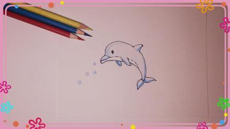 海豚简笔画 简笔画 简笔画教程