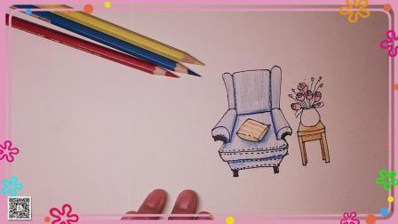 家具简笔画 沙发简笔画 简笔画教程