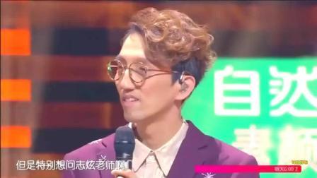 林志炫曾经败给黄国伦, 粉丝认为这是奇耻大辱, 这可惹恼黄国伦了