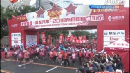 南昌: 天下英雄城 激情马拉松