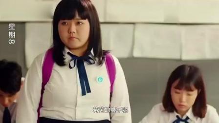 胖妞被全班同学排挤, 不想减肥成功后,  再次回归把全班同学看懵了